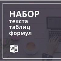 Хлыбова Ольга