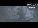 SFM_FNAF_PONY My little pony - Machine Gun ВИДЕО В ОПИСАНИИ/video a description