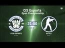 FCDB vs XSTYLE CIS Esports Open Championship TakeMeHappy