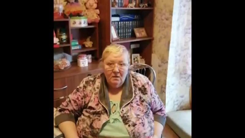 Видео от Васелины Сонновой