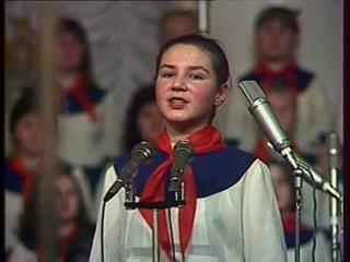 Крылатые качели – Большой детский хор. Запись 1987 года