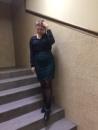 Вероника Урянская