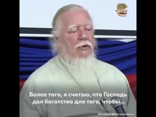 Видео от Рафаэля Гарайшина