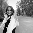 Фотоальбом Поли Коваль