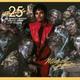 Майкл Джексон зомби - Thriller (8 Bit Remix Cover Version)
