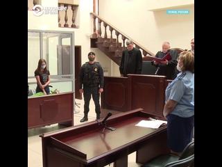 Суд над журналисткой Прокопьевой