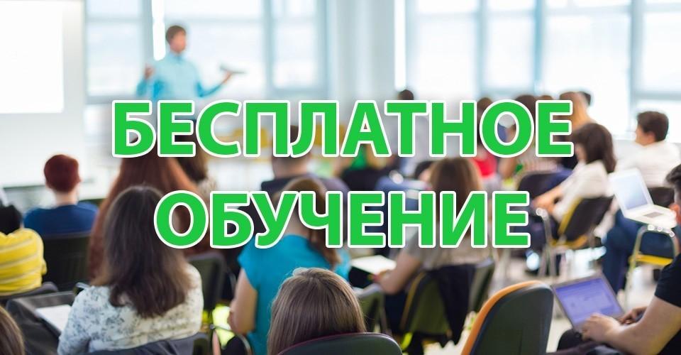 Центр занятости населения Петровского района приглашает жителей на курсы профессионального обучения