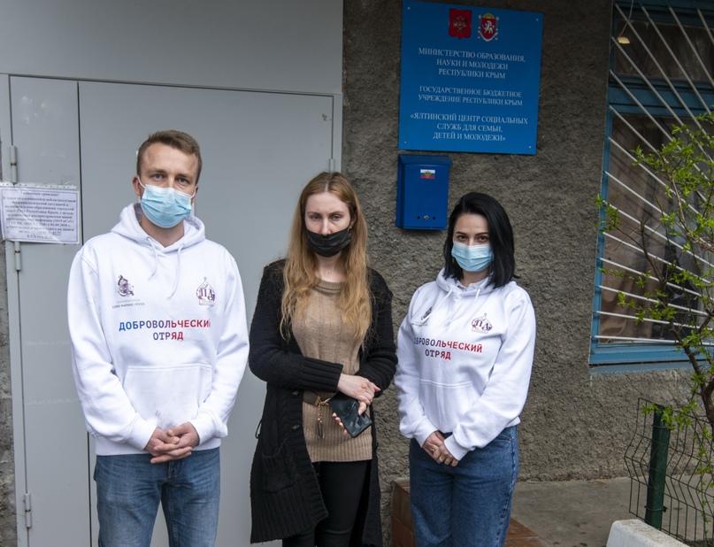 Добровольцы кинокомпании «Союз Маринс Групп» передали гуманитарную помощь Ялтинскому центру социальных служб, изображение №2