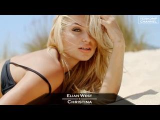 Elian West - Christina (Original Mix)