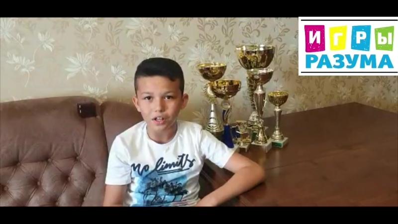 Кемал турнир Абакус-центра