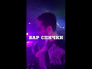Видео от Юли Поплёвко