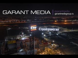 """Видео отчет — Подсветка башенных кранов в Калининграде """"Стройтрансгаз"""""""