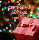 Фотоальбом Лилии Мастер