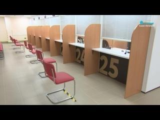 В МФЦ рассказали об открытии 11 новых центров в Петербурге