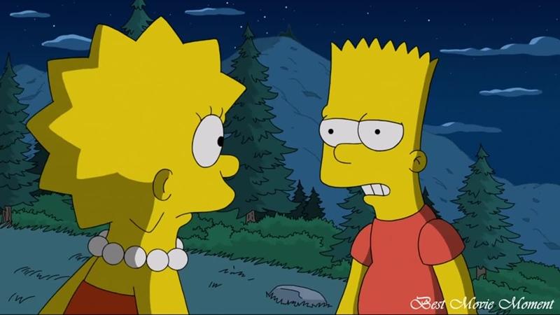 Я знаю что твоя жизнь скучна но не нужно это демонстрировать Симпсоны Барт НСВП