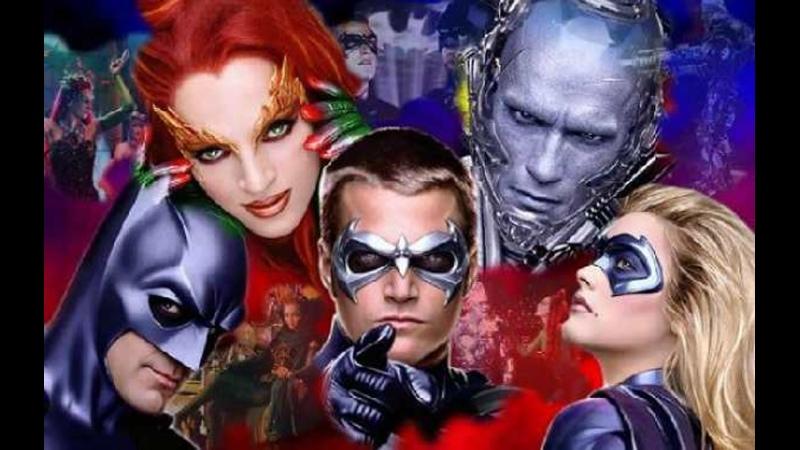 Бэтмен и Робин 1997 Перевод Визгунова