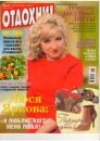 Яркова Люся | Алматы | 22