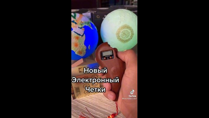 Видео от мерзости кыргызской паутины