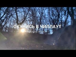 Групповой поход на майские (Пасха) 2021 по Крыму. Ай-Петри. Таракташ. Чиллаут. Вид на Ялту