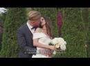 Свадьба под ключ в загородном клубе Артиленд от Арины Брум 79773018815 @armine_event