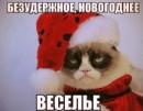Фотоальбом Дениса Редькина