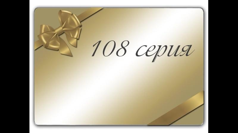 Luisa Fernanda Capitulo 108 Луиза Фернанда 108 серия