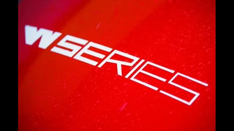 Автоспорт W Series Прямая трансляция из Венгрии