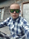 Лёха Корнилов, 22 года, Санкт-Петербург, Россия