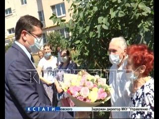 Глеб Никитин поздравил одну из старейших супружеских пар Нижнего Новгорода