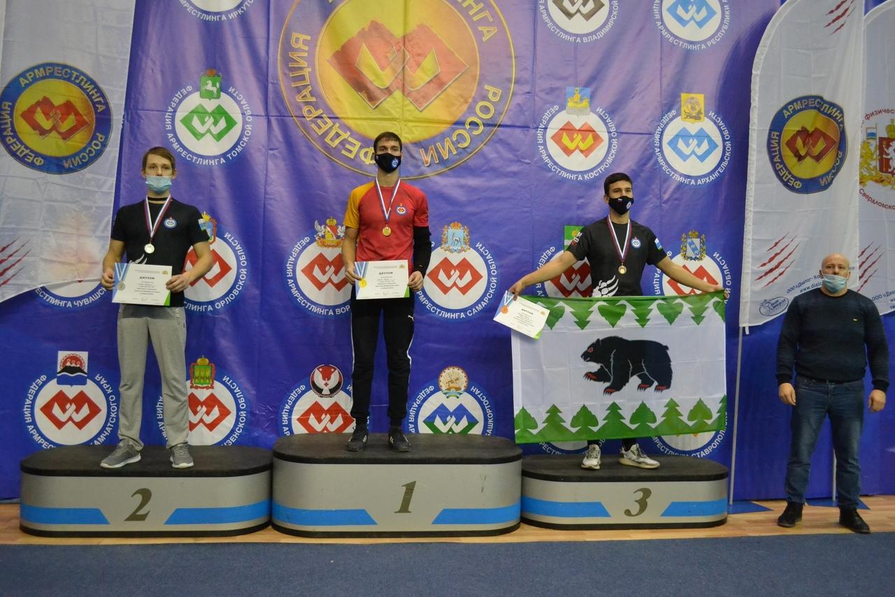 С 27 по 30 ноября 2020 года в городе Екатеринбург состоялись Чемпионат и Первенство Уральского Федерального округа по армрестлингу.