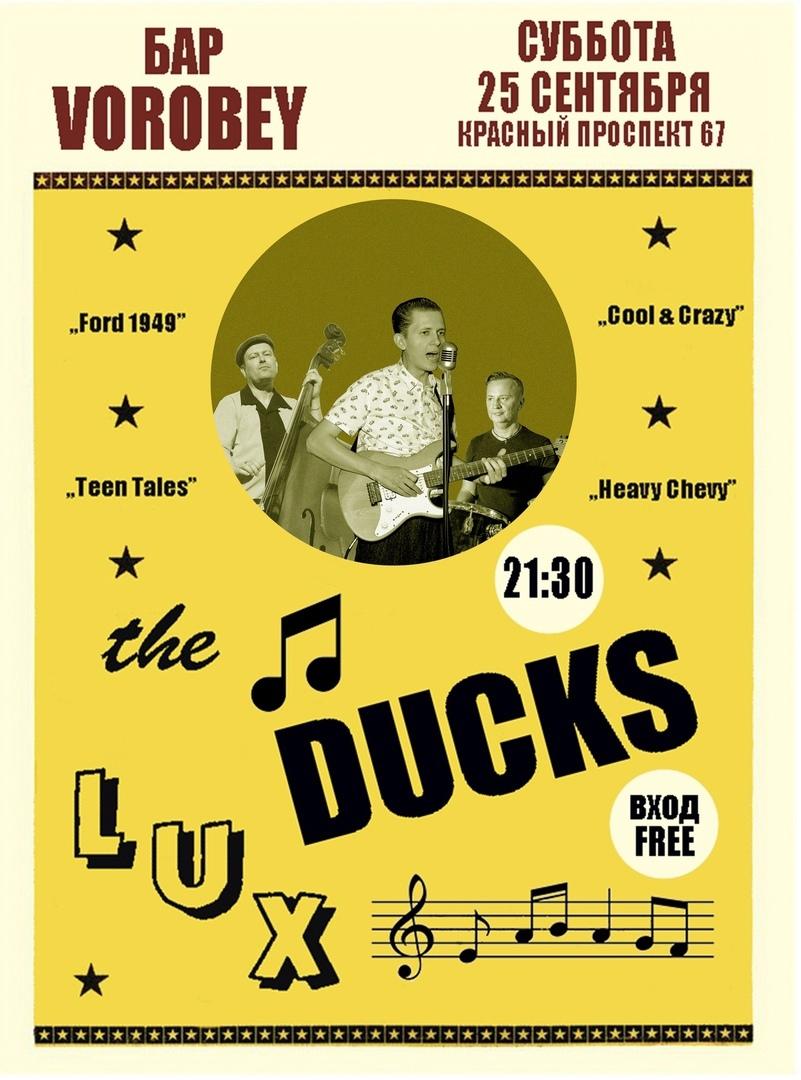 25.09 The Lux Ducks в баре Воробей!