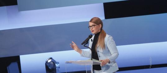Юлія Тимошенко: Закон про розпродаж землі – це шахрайство, яке не рятує країну від дефолту, а наближає..