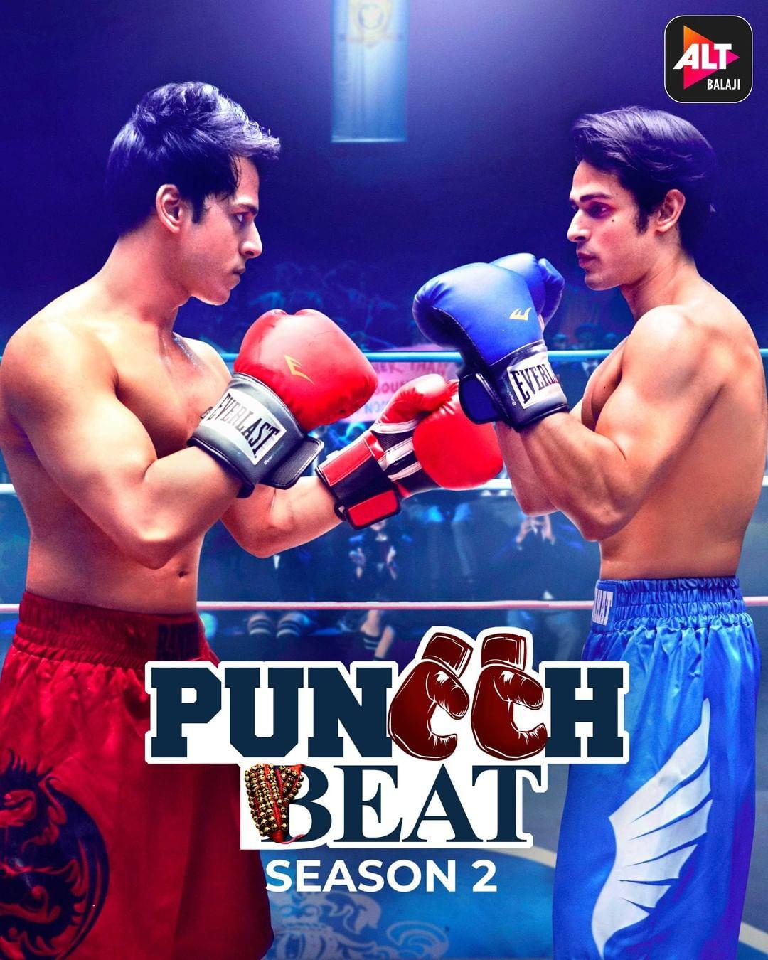 В ритме сердца 2 / Puncch beat 2