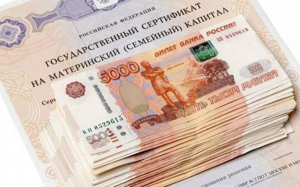 В проекте бюджета Пенсионного фонда России предусм...