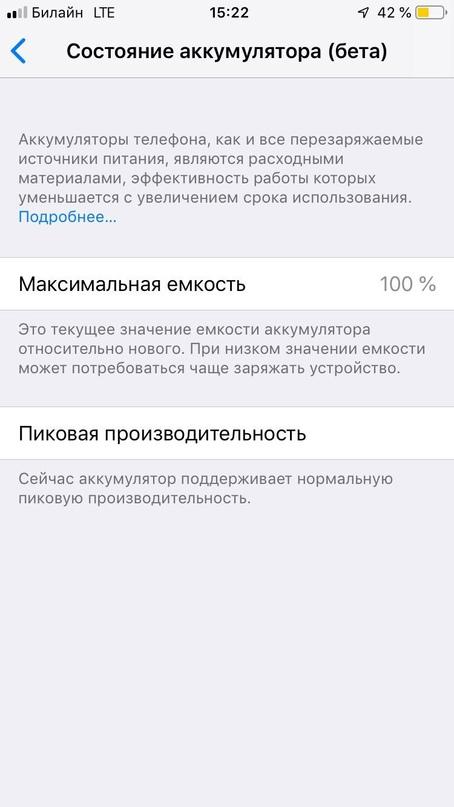 Обменяю айфон 6 на любой другой телефон(   Объявления Орска и Новотроицка №27536