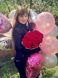 Екатерина Котельникова фото №20