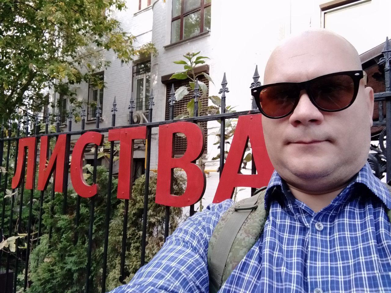 Дмитрий Бобров: «Русские националисты в Санкт-Петербурге в постсоветское время. История, воспоминания, анализ»