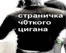 Варденов Игорь      2