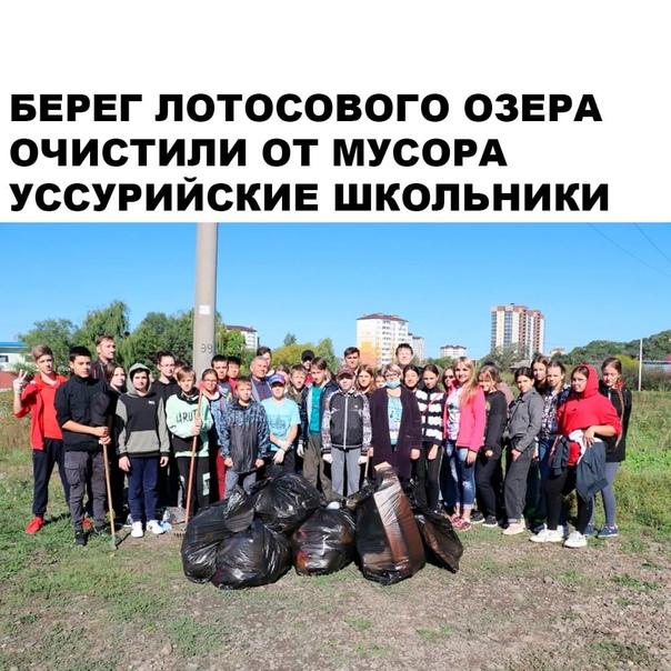 Всероссийская акция