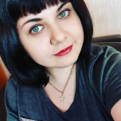 Юлия Каткова