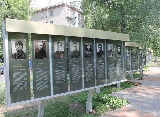 Юные петровчане могут поучаствовать в конкурсе и рассказать об истории улиц малой родины