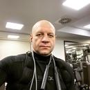 Емельяненко Александр | Москва | 46