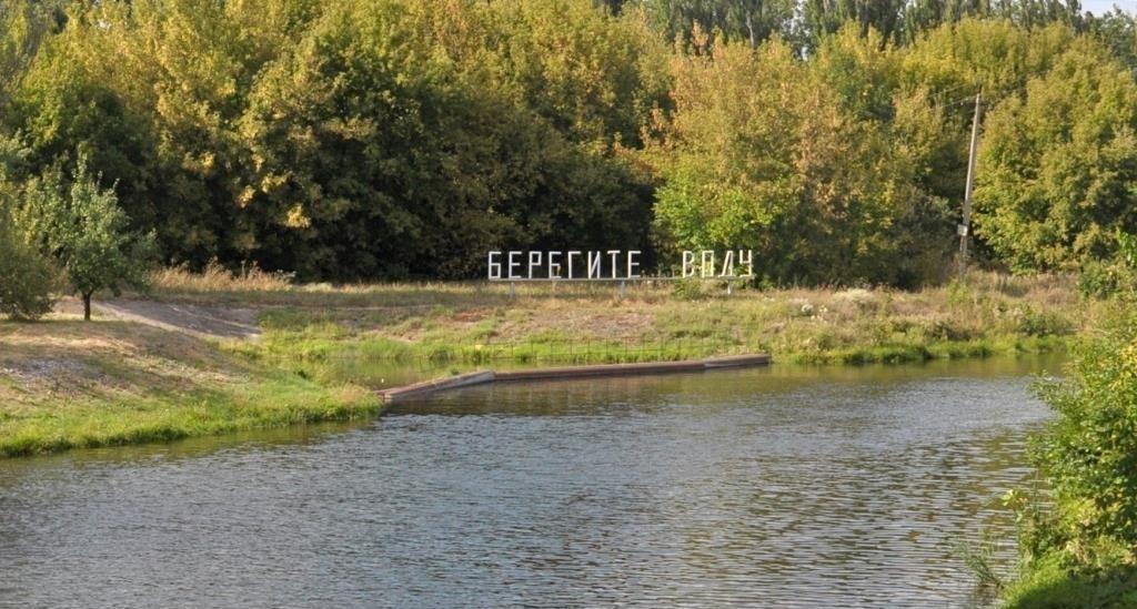 Информация о нормах действующего законодательства в отношении доступа к водным объектам и их береговым полосам на территории г. Донецка
