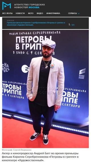 Андрей Батт фотография #22