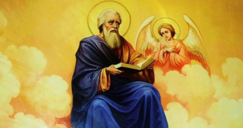 День Апостола и евагелиста Матфея