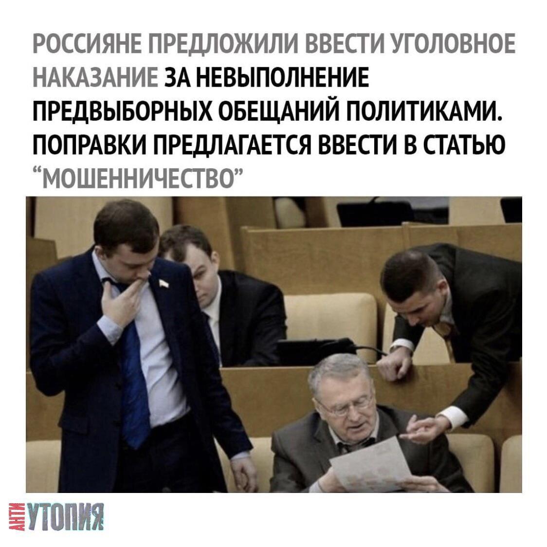 АНТИУТОПИЯ  УТОПИЯ 210968