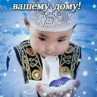Umar Bobojonov