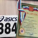 Федосов Максим   Москва   42