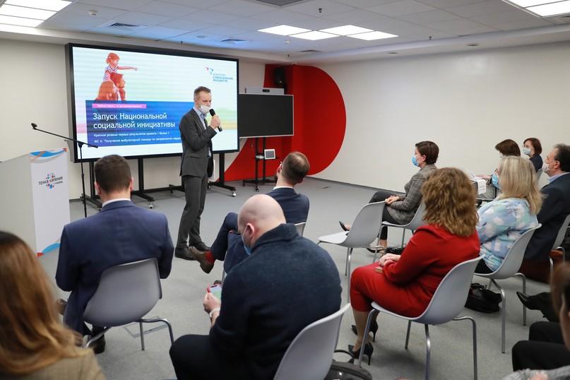 НКО Татарстана представили АСИ лучшие практики в сфере здравоохранения, изображение №5