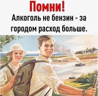 Кострикин Александр Kirkenes